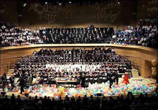 Jubilee concert 2