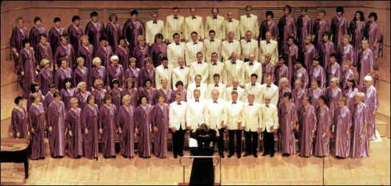 Picture of Choir in 1995
